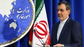 دولت آمریکا مسئولیت سرقت اموال ایران را باید برعهده بگیرد