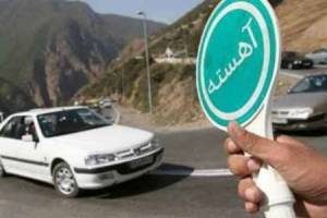 محدودیت ترافیكی در جاده كرج چالوس