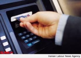 آیا ورشکستگی بانکها صحت دارد؟