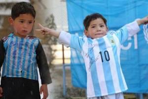 لباس مسی در افغانستان دردسرساز شد