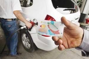 پیامدهای دونرخی شدن بنزین