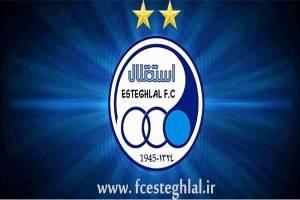 پرونده توزی با باشگاه استقلال بسته شد