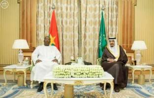 امضای توافقنامه بین عربستان و بوركینافاسو در حضور ملك سلمان