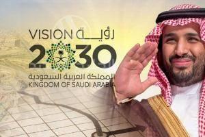 «چشم انداز عربستان ۲۰۳۰» کم مخاطره تر از ماجراجویی در یمن نیست