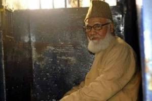 دادگاه عالی بنگلادش درخواست عفو رهبر جماعت اسلامی را رد کرد