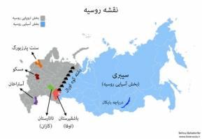 تمایل تاتارستان برای برقراری رابطه اقتصادی با ایران