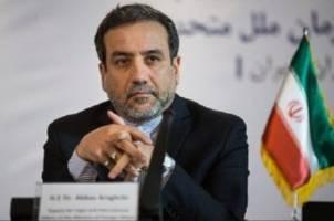 اراده ایران برای تقویت مناسبات با ژاپن