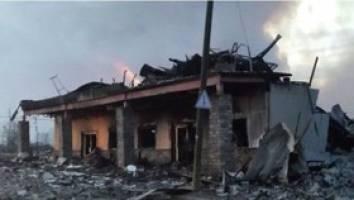 20 درصد خانههای فورت مکموری در آتش سوخت