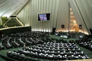 103 نماینده مجلس خواستار تعیین ضرب الاجل برای توقف برجام شدند