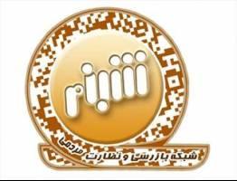 رونمایی از طرح جایگزین «شبنم» و «ایران کد» در سال ۹۵