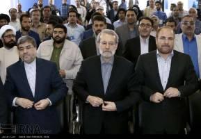 اختتامیه بیست و نهمین نمایشگاه بین المللی کتاب تهران