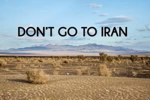 به ایران سفر نکنید!