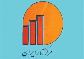 داعش سایت مرکز آمار ایران را هک کرد + عکس