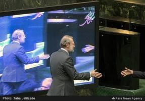 صحن علنی مجلس، نهم خرداد ۹۵