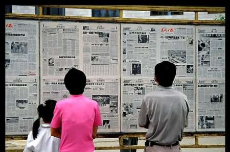 سرخط روزنامههای چین-2 تیر