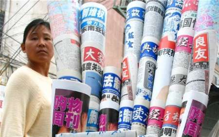 سرخط روزنامههای چین-5 تیر