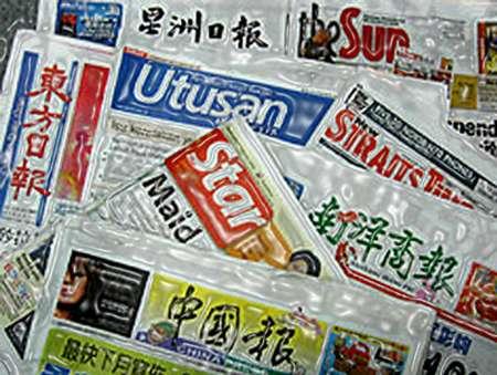 سرخط روزنامه های مالزی- 5 تیر