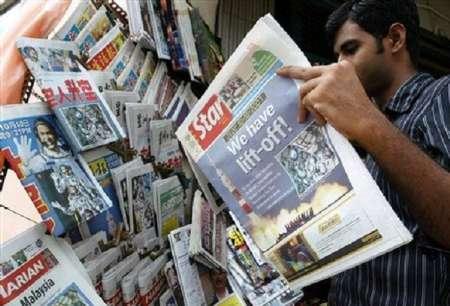سرخط روزنامه های مالزی-8 تیر