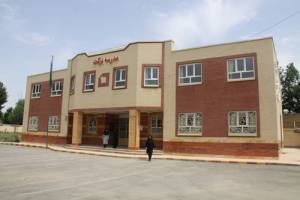 سرمایه گذاری ۱۰۰۰ میلیارد ریالی بنیاد برکت در استان ایلام