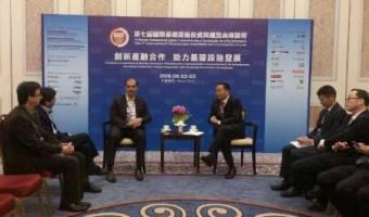 علاقه مندی 2شرکت معتبر چینی برای سرمایه گذاری در طرح های توسعه ای ایمیدرو