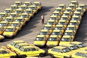 تاکسی بازهم گران شد