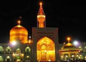 تور مشهد در 16 تیر 95