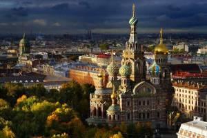 تور روسیه با پرواز قشم ایر