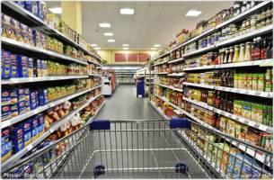 قیمت کالاهای اساسی در بازار اعلام شد