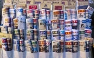 سرخط روزنامههای چین-8 تیر