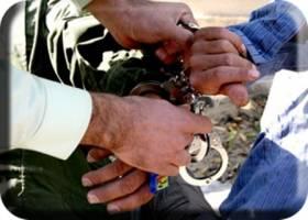 دستگیری سارقان نقاب دار در شهرکرد