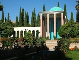 تور شیراز در مرداد95