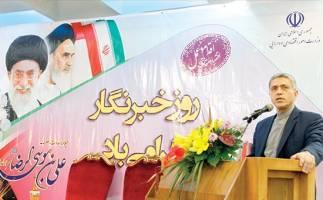 سالی روشن برای اقتصاد ایران