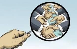 تشكلها و مساله مبارزه با فساد