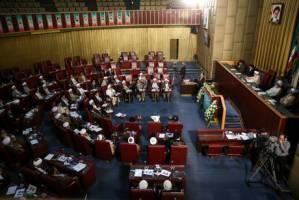 کمیسیون تحقیق مجلس خبرگان فردا تشکیل جلسه میدهد