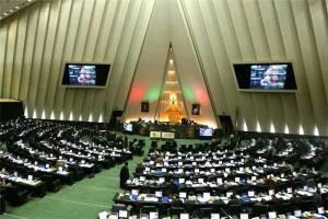 وام 5میلیارد دلاری روسیه به ایران