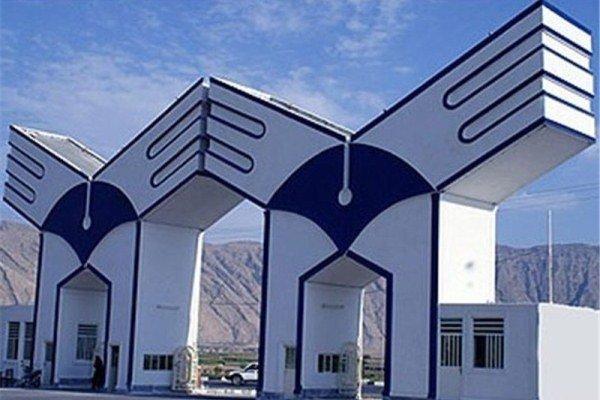 اعلام فراخوان جذب هیات علمی سال ۹۵ دانشگاه آزاد از اواخر مهر