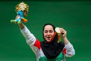 ساره جوانمردی اولین طلایی ایران در پارالمپیک ریو