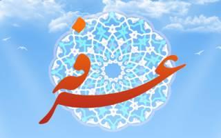 دعایی که امام سجاد(ع) در روز عرفه خواندند + صوت