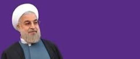 روحانی به یونسی تسلیت گفت