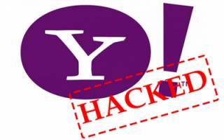 توصیه کارشناس یاهو برای جلوگیری از هک اطلاعات + فیلم