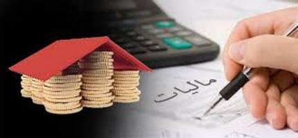 حواشی معافیت مالیاتی شرکتهای دانشبنیان