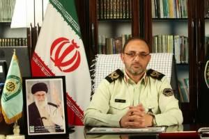 برپایی نمایشگاه توانمندی پلیس شرق استان تهران