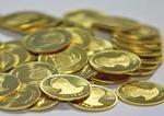 سکه تمام بهار طرح قدیم ۴هزارتومان گران شد