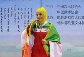چهارمین طلای ایران در ووشو قهرمانی جوانان جهان