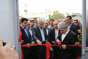 افتتاح یکی از مجهزترین واحدهای جمعآوری و امحای پسماندهای بیمارستانی در بیمارستان بانک ملی ایران