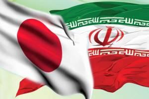 اتاق مشترک بازرگانی ایران و ژاپن تاسیس شد