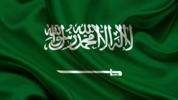 هشدار کابینه عربستان درباره پیامدهای قانون جاستا