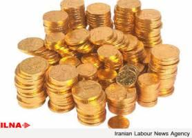بهای سکه 3 هزار تومان ارزان شد