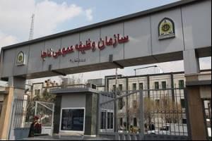 امکان ثبت اینترنتی درخواست خروج از کشور دانشجویان استان تهران