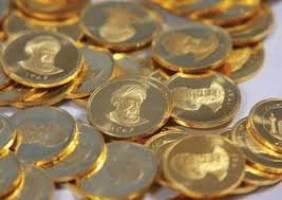 قیمت سکه سررسید آبان افزایش یافت